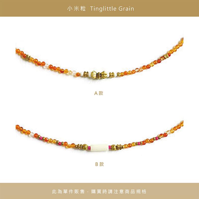 小米粒 – 黃玉 – 手鍊
